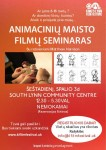 Animation Workshop2