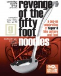 Revenge of the Fifty Foot Noodles